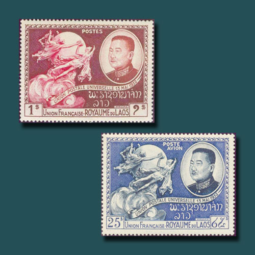 First-Commemorative-Stamps-of-Laos
