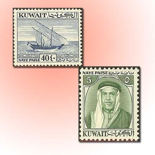 First-Definitive-Stamps-of-Kuwait