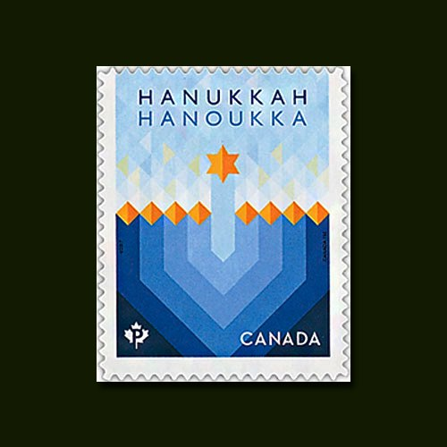 First-Hanukkah-Stamp-of-Canada