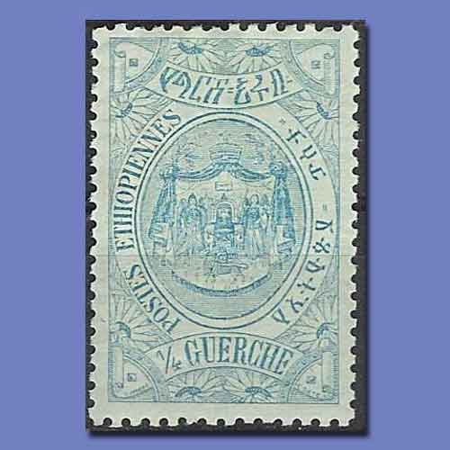 First-International-Stamp-of-Ethiopia