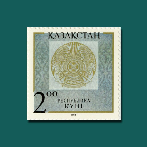 First-Republic-Day-Stamp-of-Kazakhstan