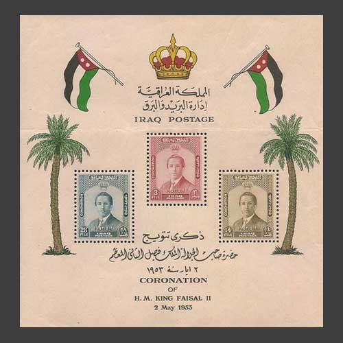 First-Souvenir-Sheet-of-the-Kingdom-of-Iraq
