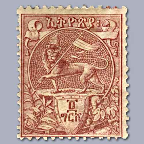 First-Stamp-Issue-of-Ethiopia