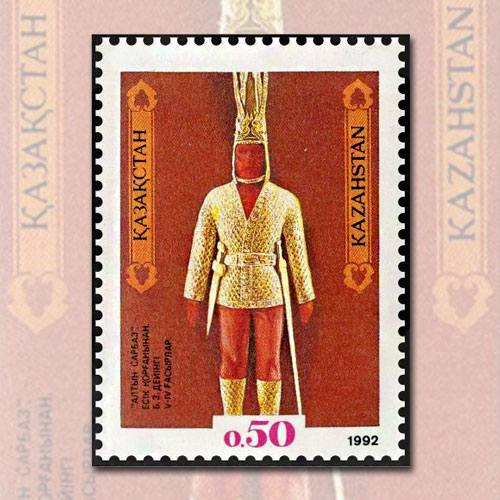 First-Stamp-of-Kazakhstan