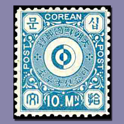 First-Stamp-of-Korean-Post