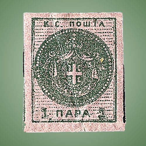 First-Stamps-of-Serbia