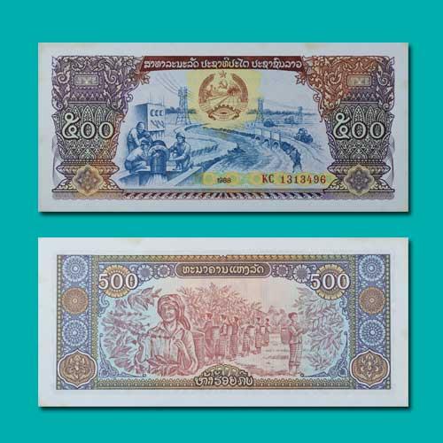 Five-hundred-Kip-of-Laos