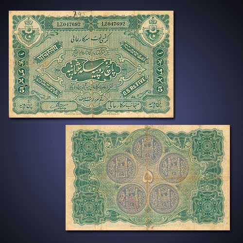 Five-Rupee-Osmania-note