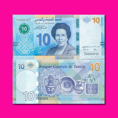 For-the-First-Time-in-Arab-History,-a-Banknote-Features-a-Woman