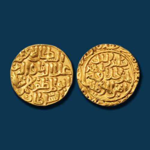 Founder-of-Bahmani-Sultanate-