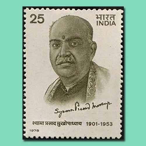 Founder-of-the-Bharatiya-Jana-Sangha-was-born