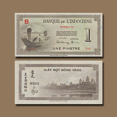 French-Indo-China-1-Piastre-(1945)