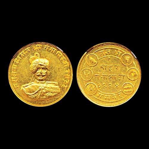 Ganga-Singh-Gold-mohur-Listed-for-INR-70,000