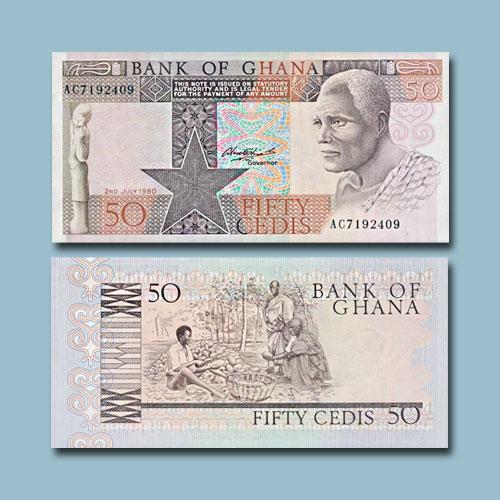 Ghana-50-Cedis-banknote-of-1979-1980