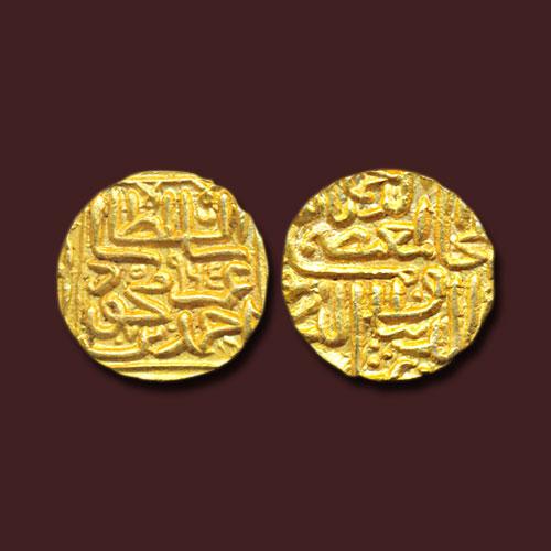 Ghiyath-Al-Din-Ahmed-Shah-III