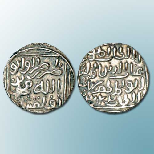 Ghiyath-Al-Din-Bahadur-Shah-Silver-Rupee-Sold-For-INR-81,000