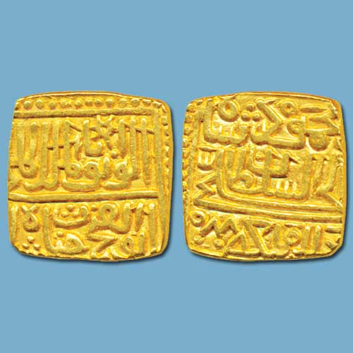Ghiyath-Shah's-Gold-Tanka