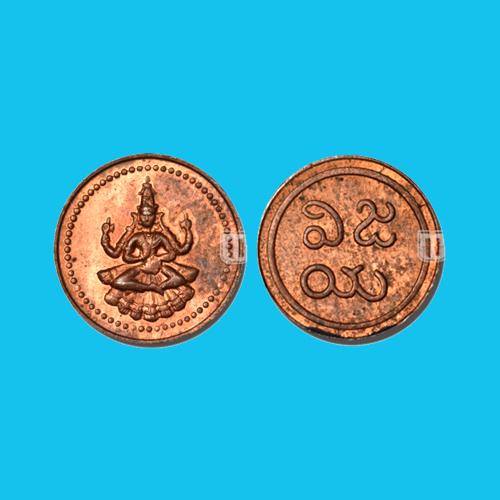 Goddess-Brihadamba-on-Pudukkottai-Coin
