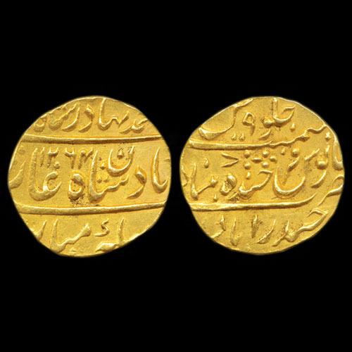 Gold-Ashrafi-(Mohur)-of-Nasir-ud-Daula-of-Hyderabad