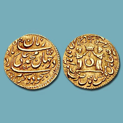 Gold-Ashrafi-of-Muhammad-Ali-Shah-of-Awadh