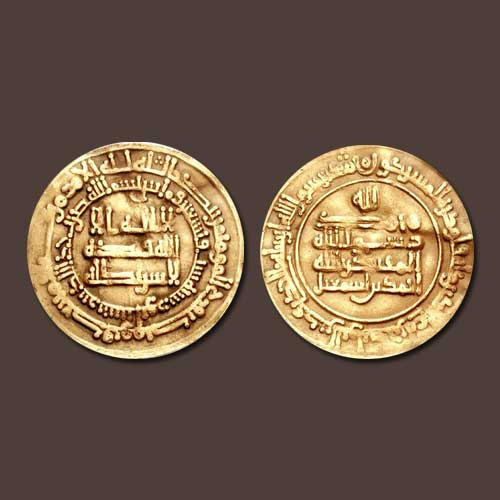 Gold-coin-of-Ahmad-Ibn-Ismail
