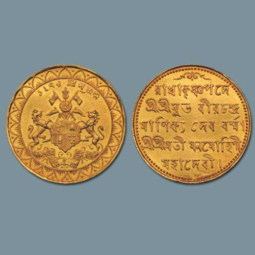 Gold-coin-of-Tripura