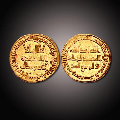 Gold-Dinar-of-Al-Wali-II