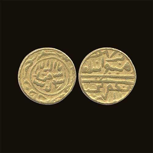 Gold-Dinar-of-Ibrahim-Shah-of-Kashmir-Sultanate