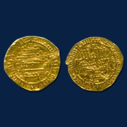 Gold-Dinar-of-Muhammad-II-of-Ifriqiya
