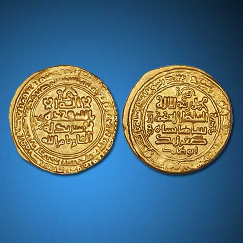 Gold-Dinar-of-Sultan-Tughril-Beg