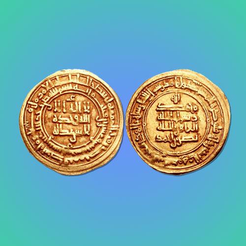 Gold-Dinar-of-the-Samanid-Ruler--Nasr-II