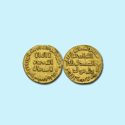 Gold-Dinar-of-Umayyad-Caliphate