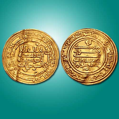 Gold-Mohur-minted-in-the-name-of-Al-Mu'tamid