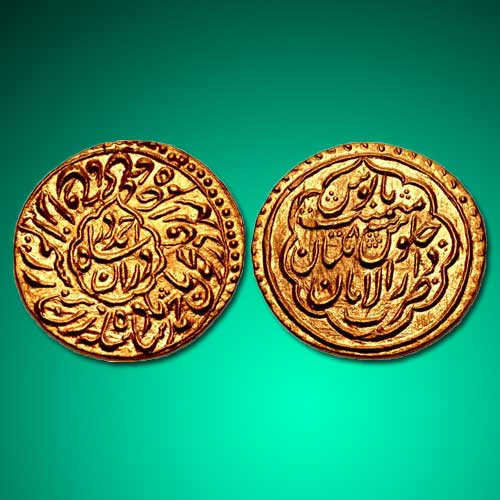 Gold-Mohur-of-Afghan-Ruler-Ahmed-Shah-Durrani