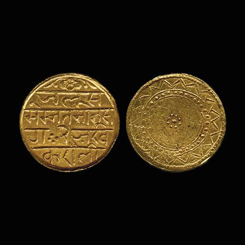 Gold-Mohur-of-Bhanwar-Pal