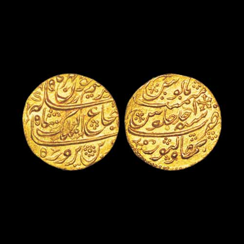 Gold-Mohur-of-Muhammad-Bahawal-Khan-II