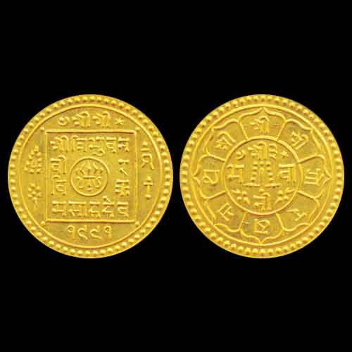 Gold-Mohur-of-Nepal