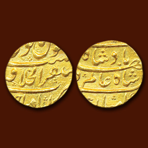 Gold-Mohur-of-Shah-Alam-Bahadur-Listed-For-INR-70,000