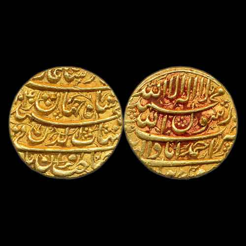 Gold-Mohur-of-Shah-Jahan-Sold-for-INR-300000