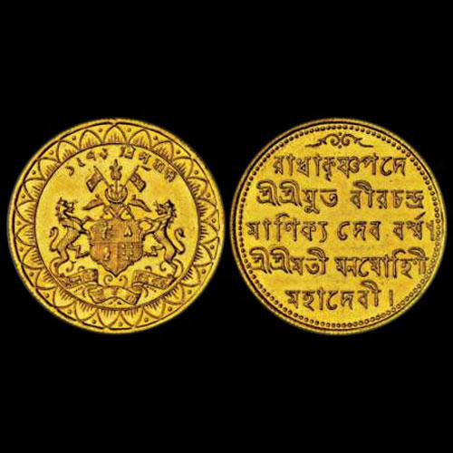 Gold-Mohur-of-Vira-Chandra-Manikya