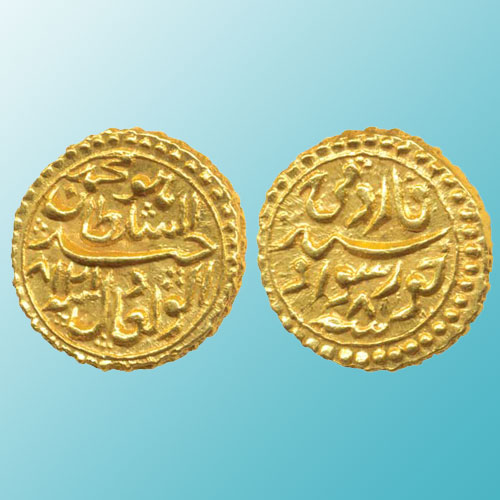 Gold-Pagoda-of-Tipu-Sultan-Sold-for-INR-76,000