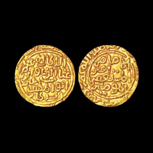 Gold-Tanka-of-Delhi-Sultan-Balban-Sold-For-INR-45,000