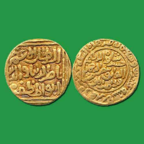 Gold-Tanka-of-Delhi-Sultan-Nasir-Al-Din-Khusru-