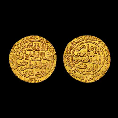 Gold-Tanka-of-Ghiyath-Al-Balban
