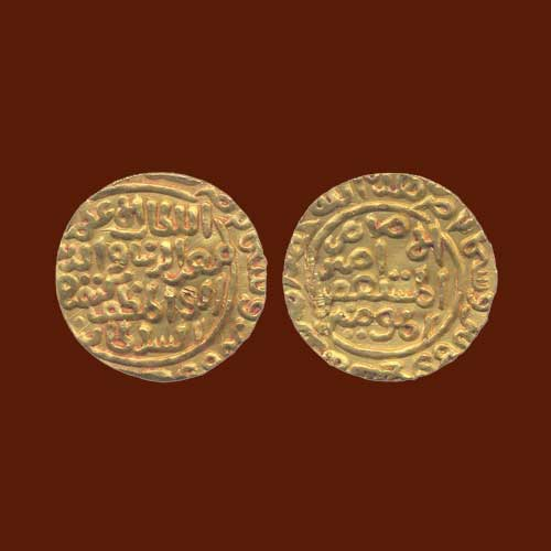Gold-Tanka-of-Muizz-Al-Din-Kaiqubad-was-sold-for-INR-32,000