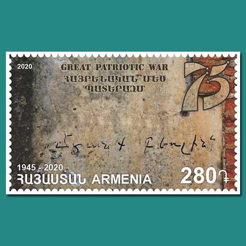 Great-Patriotic-War-of-Armenia