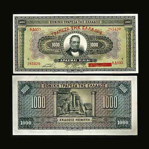 Greece-1000-Drachmai-banknote-of-1926