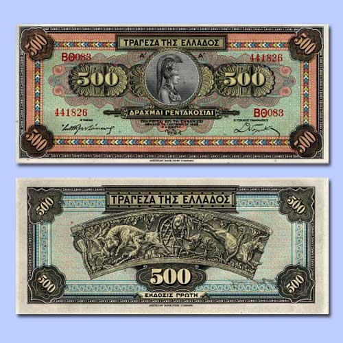 Greece-500-Drachma-banknote-of-1932