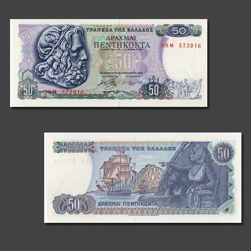 Greek-Banknote-with-Greek-Mythology