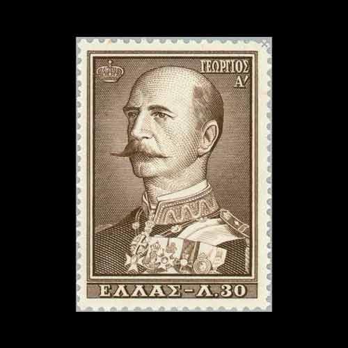 Greek-King-George-I-Commemorative-Stamp